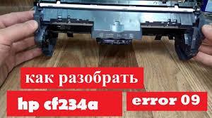 HP CF234A Разборка | Замена <b>фотобарабана</b> - YouTube