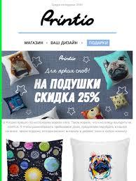 <b>Printio</b>.ru - дизайн и печать: Для уюта в доме и ярких снов! | Milled