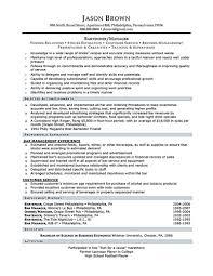 bartender resume example network engineer resume network engineer bartender resume example network engineer resume network engineer