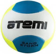 Надувной <b>мяч для пляжного футбола</b>: цена, фото, отзывы ...