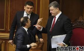 Олигархические кланы мечтают о роспуске парламента с целью вернуть влияние, - Луценко - Цензор.НЕТ 7538