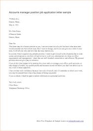 5 sample of job application letter basic job appication letter accounts manager position job application letter sample by docbase