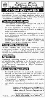 universities boards department karachi jobs on 05 2017 universities boards department karachi jobs