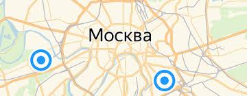 Чай, кофе, какао — купить на Яндекс.Маркете