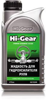 <b>Жидкость</b> для <b>гидроусилителя</b> руля <b>Hi Gear</b> HG7039R 0,473мл ...