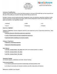 where to print resumes   ovaku grab life by the resumefree blank resume form