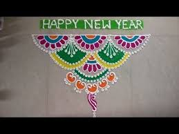 Freehand Rangoli Design(New Year Special) - YouTube | Small ...