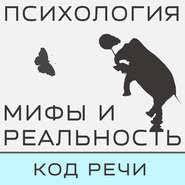 <b>Александра Копецкая</b> (<b>Иванова</b>) и Андрей Копецкий ...