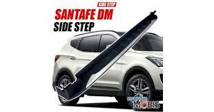 <b>Боковые подножки GSC</b> - Hyundai Santa Fe DM (MOBIS)