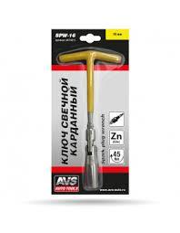 <b>Ключ</b> свечной карданный, 16 мм. <b>AVS SPW</b>-<b>16</b> (A07461S) купить с ...