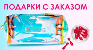 <b>Janssen</b> Mature skin - купить в официальном интернет-магазине ...