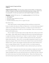 expository essay topics samples informational essay samples th grade essay