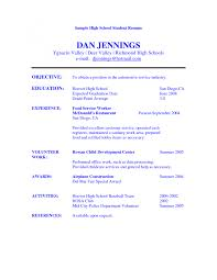 resume for high school students going to college college resume 2017 how