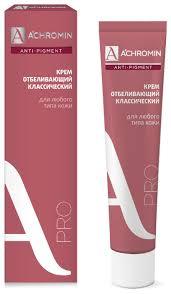 Achromin <b>Отбеливающий крем для лица</b> с УФ фильтрами ...