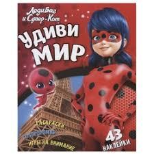 Купить <b>книги</b> с играми <b>nd play</b> в интернет-магазине на Яндекс ...