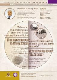 cuhk united college distinguished ing scholar prof herman prof herman cheung