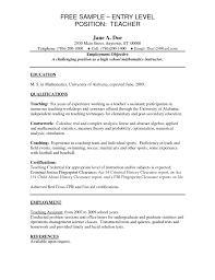 pe teacher resume abroad s teacher lewesmr sample resume resume for teaching jobs on entry