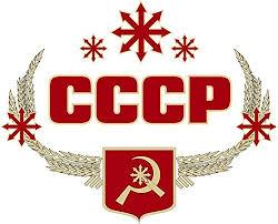 Bildergebnis für cccp logo