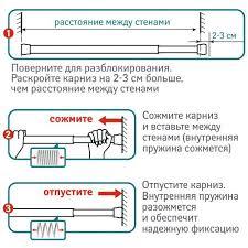 <b>Карниз Tatkraft Mast для</b> ванной комнаты телескопический 110 ...