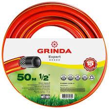 """Купить <b>Шланг GRINDA</b> EXPERT 1/2"""" 50 метров по выгодной цене ..."""