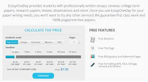 buy a college application essay S buy college essays