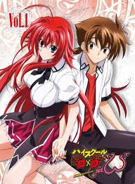 High School DxD New sinCensura