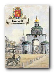Набор для вышивания Риолис (<b>Сотвори Сама</b>) <b>РТ0048</b> Города ...