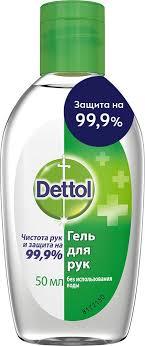 Антибактериальный Original <b>гель для рук</b> Dettol 50 мл — купить в ...