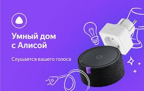 Купить Умный <b>выключатель</b> ZigBee <b>Aqara</b> (одинарный) - обзор и ...