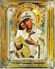 Православная молитва за детей скачать бесплатно