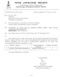 assam public service commission notification interview viva voce for various post of lecturer tutor in regional dental college under h f w b deptt