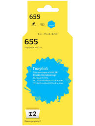 <b>Картридж T2 IC-H110 №655</b> (CZ110A/655/110) для HP, голубой ...