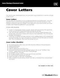s cover letter key words