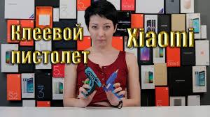 <b>Xiaomi Tonfon</b> - беспроводной <b>клеевой пистолет</b> - YouTube