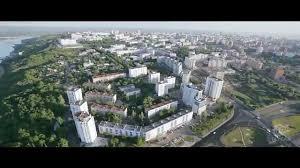 <b>Уфа</b> - столица <b>Башкортостана</b>! - YouTube