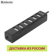 <b>USB</b>-<b>хабы</b>, купить по цене от 149 руб в интернет-магазине TMALL