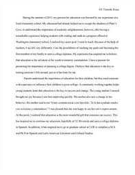 personal statement template biology About com  College Admissions