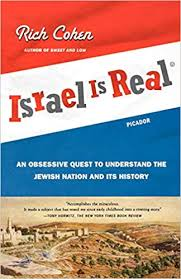 Israel Is Real: An Obsessive Quest to Understand the ... - Amazon.com