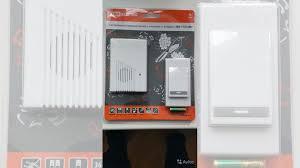 <b>Звонок дверной беспроводной TDM</b> новый купить в Курганской ...