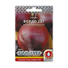 <b>Семена Свекла</b> столовая <b>Бордо</b> 237 Кольчуга 3 г - купите по ...
