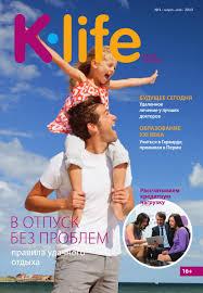 corporate Publishing by Viktoria Lyubimova - issuu
