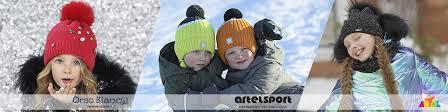 Детская одежда Artel | ВКонтакте
