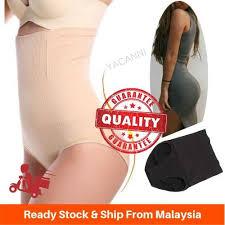 Ready Stock - SP6 <b>Butt Lifter</b> High <b>Waist Trainer</b> Tummy Control ...