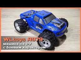 Машина <b>WLtoys</b> A979 - Крутая <b>радиоуправляемая машина</b> с ...
