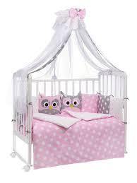 <b>Комплект в кроватку</b> Sweet <b>Baby</b> Uccellino Rosa (Розовый), 7 пр ...