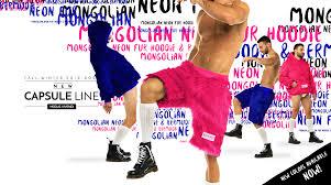 Modus Vivendi <b>Men's Underwear</b> & Swimwear <b>Brand</b> By Christos ...
