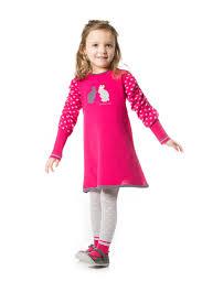 صور ملابس اطفال شتاء 2015 17 20/11/2014 - 3:18 م