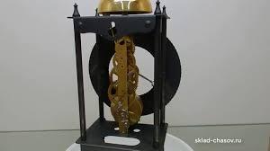 <b>Настольные часы Hermle</b> 23001-000711 - YouTube