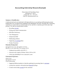 accounting intern resumes template accounting intern resumes