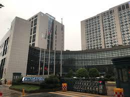 Jinhua